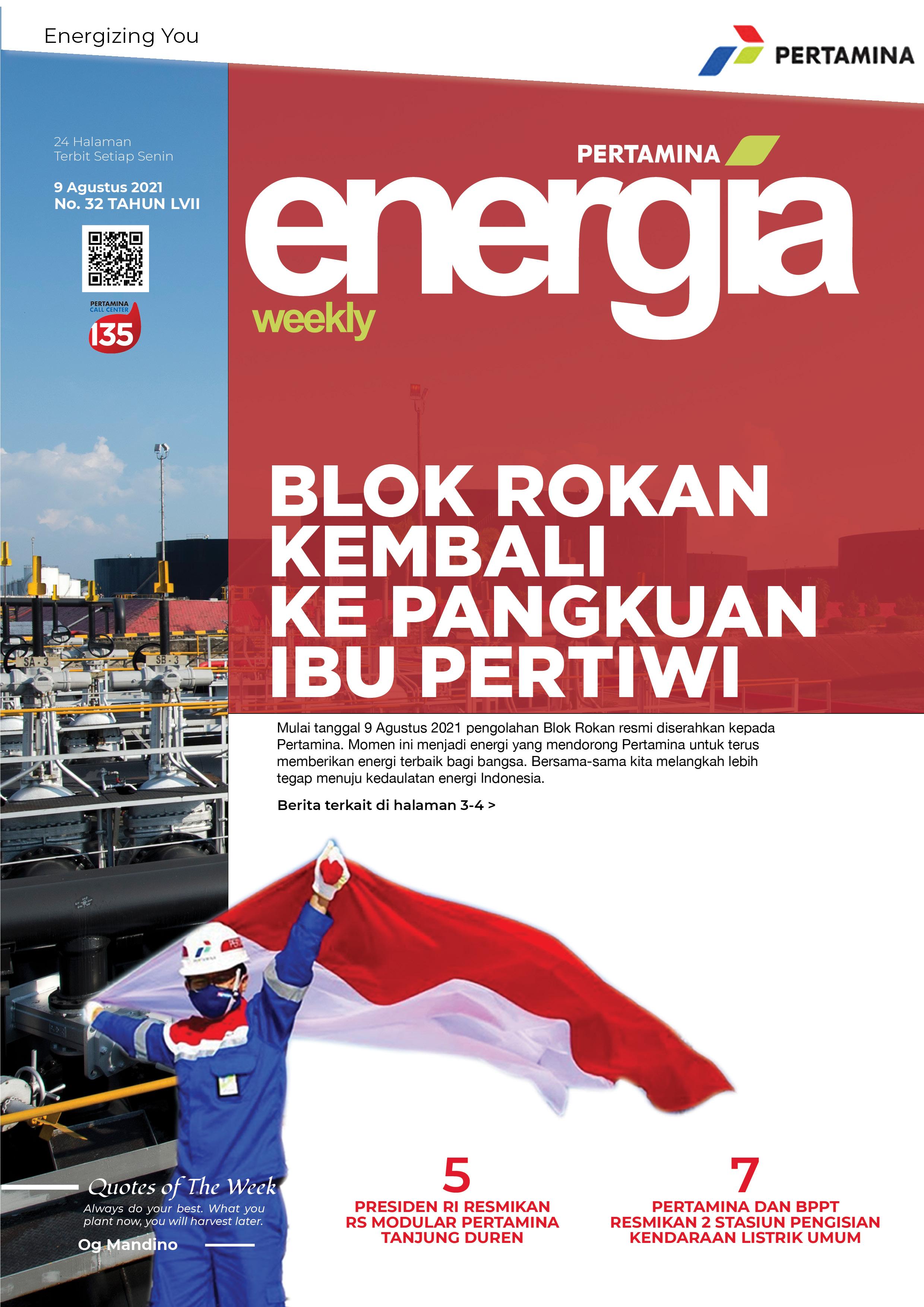 Energia Weekly 2nd Week of August 2021