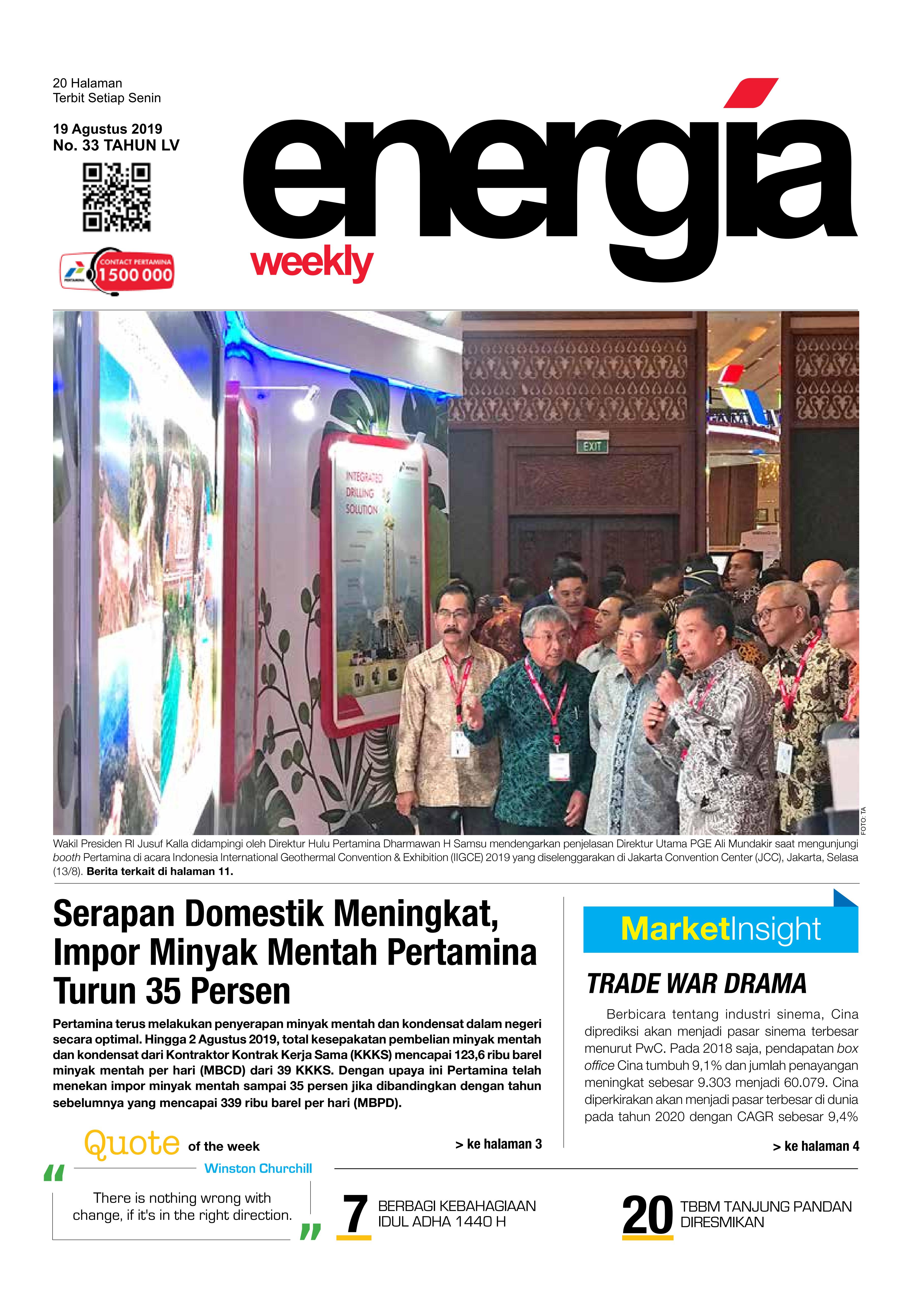 Energia Weekly 3rd Week of August 2019