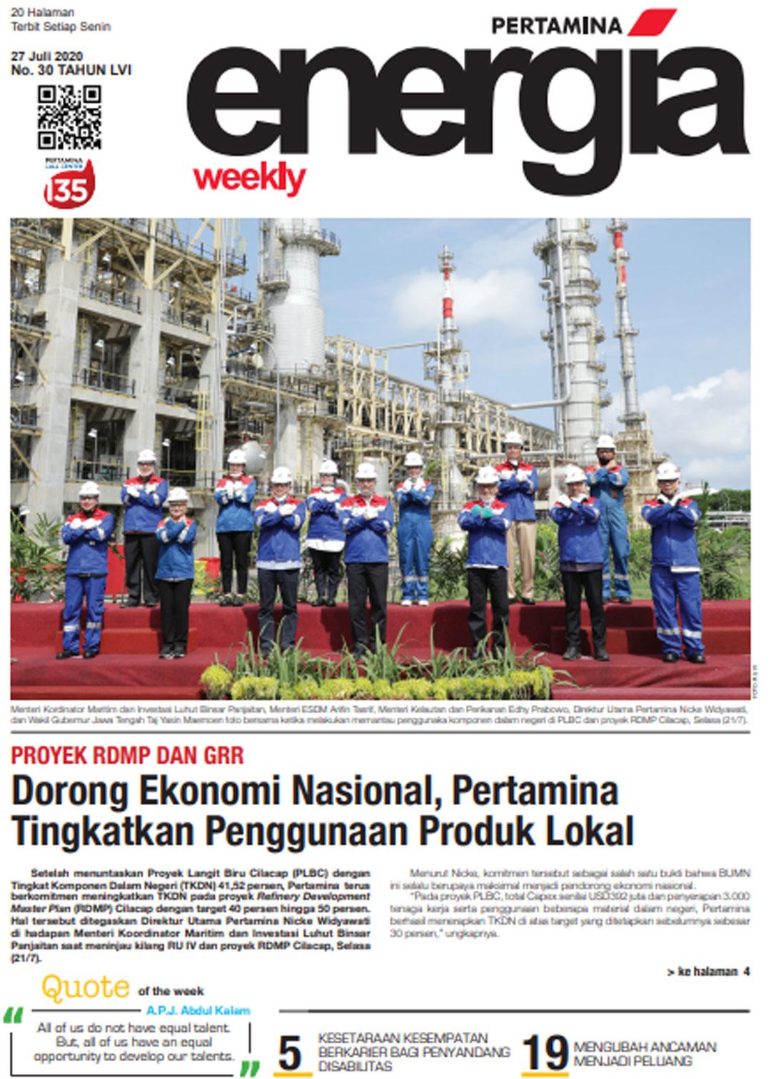 Energia Weekly 4th Week of July 2020
