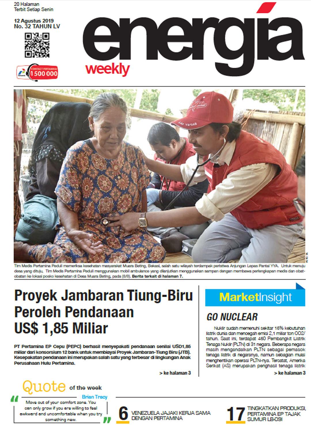 Energia Weekly 2nd Week of August 2019