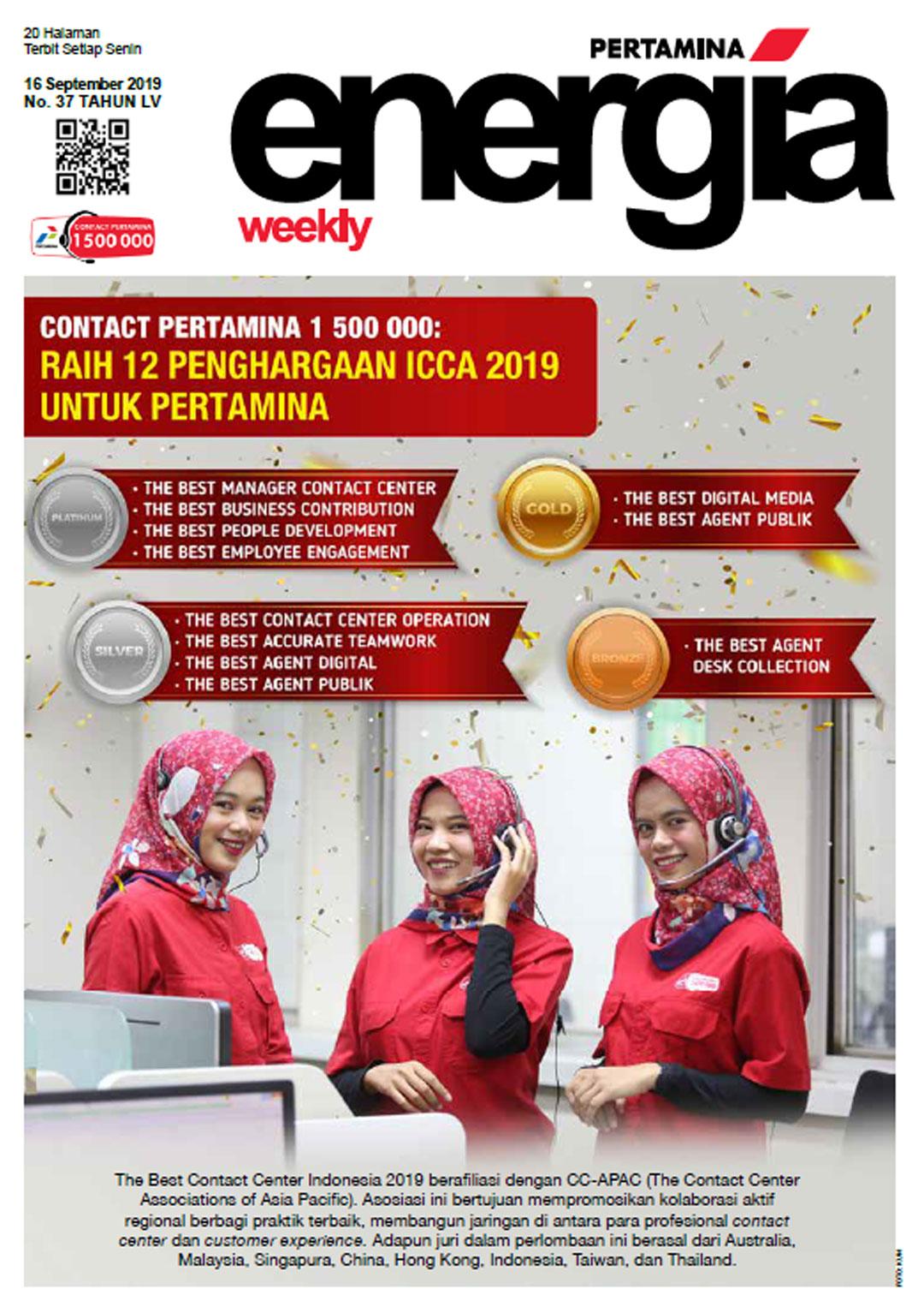 Energia Weekly 3rd Week of September 2019
