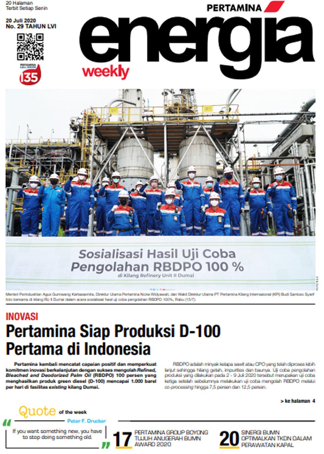 Energia Weekly 3rd Week of July 2020