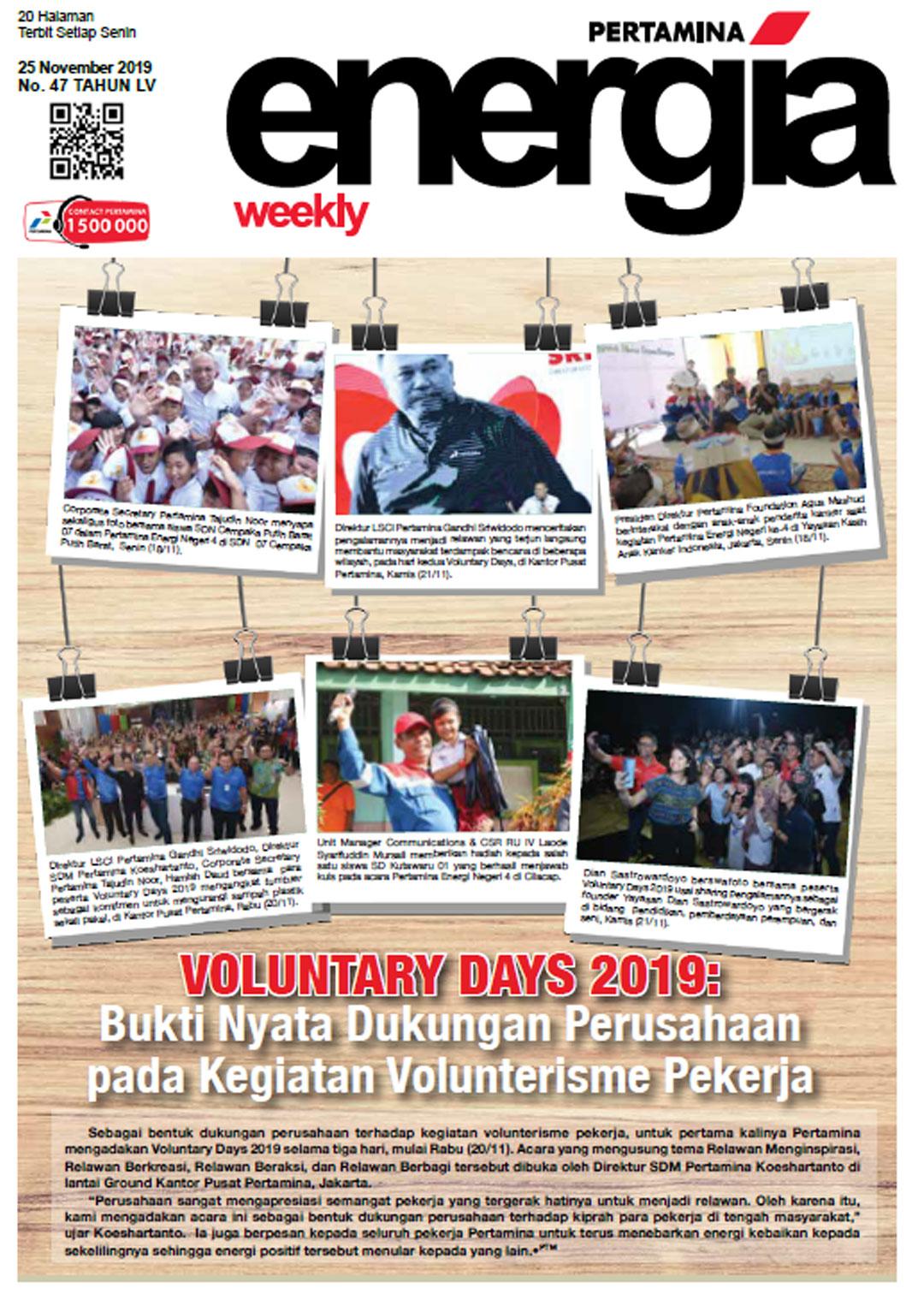 Energia Weekly 4th Week of November 2019