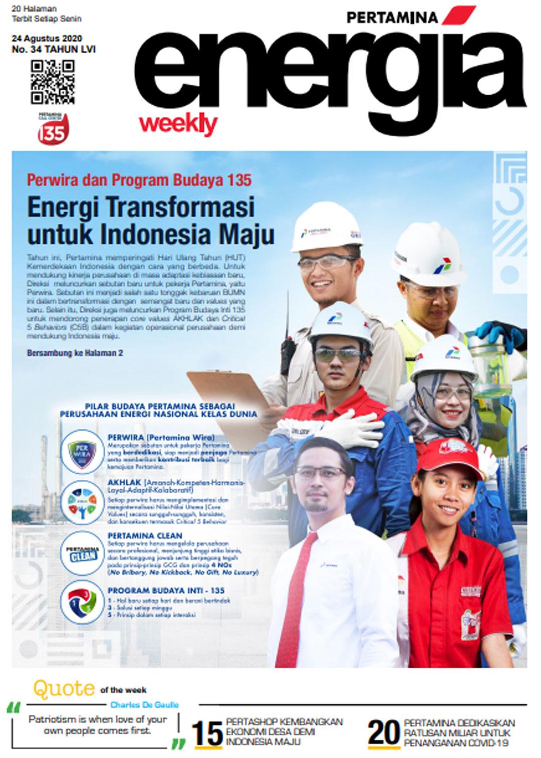Energia Weekly 4th Week of August 2020