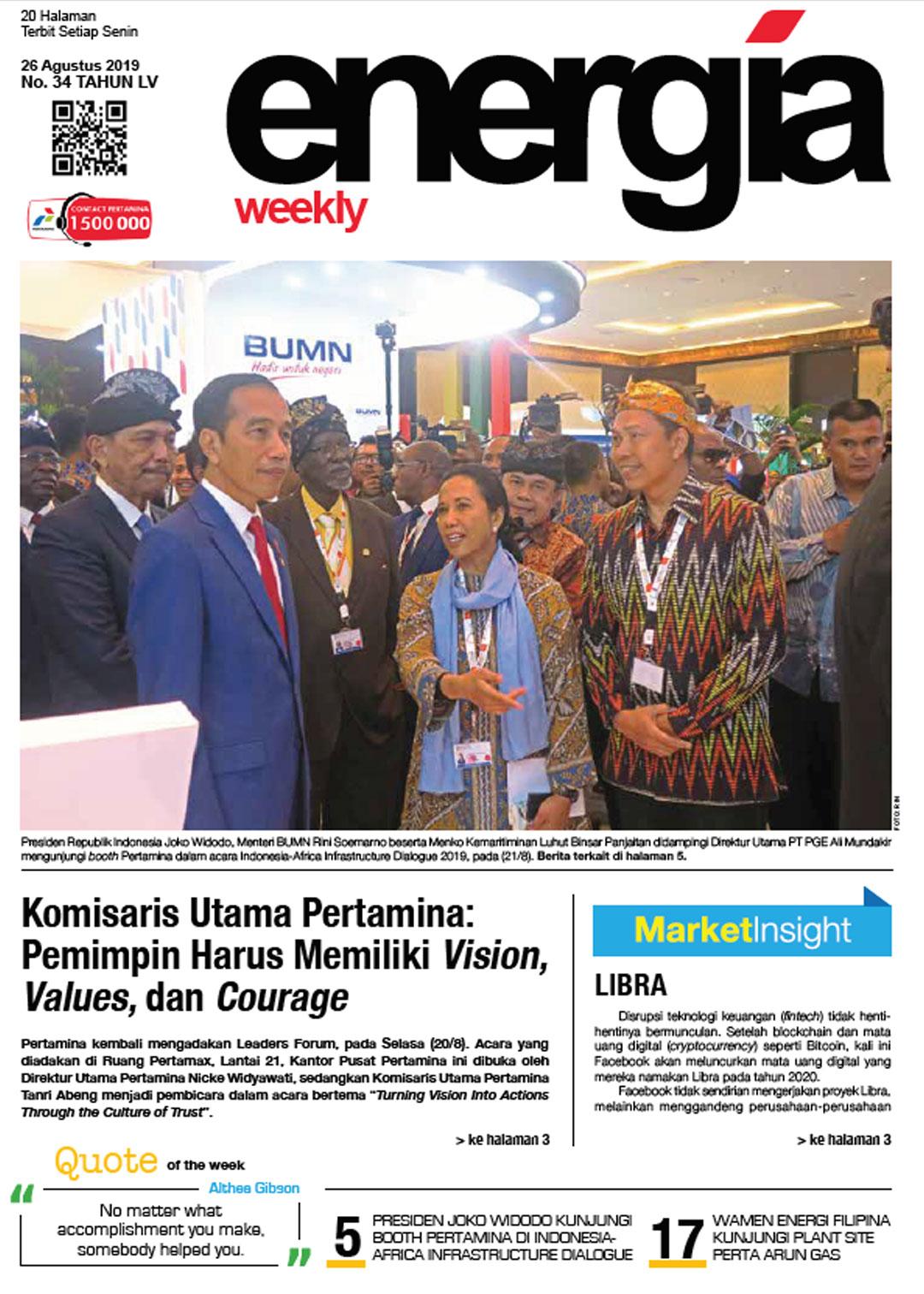 Energia Weekly 4th Week of August 2019