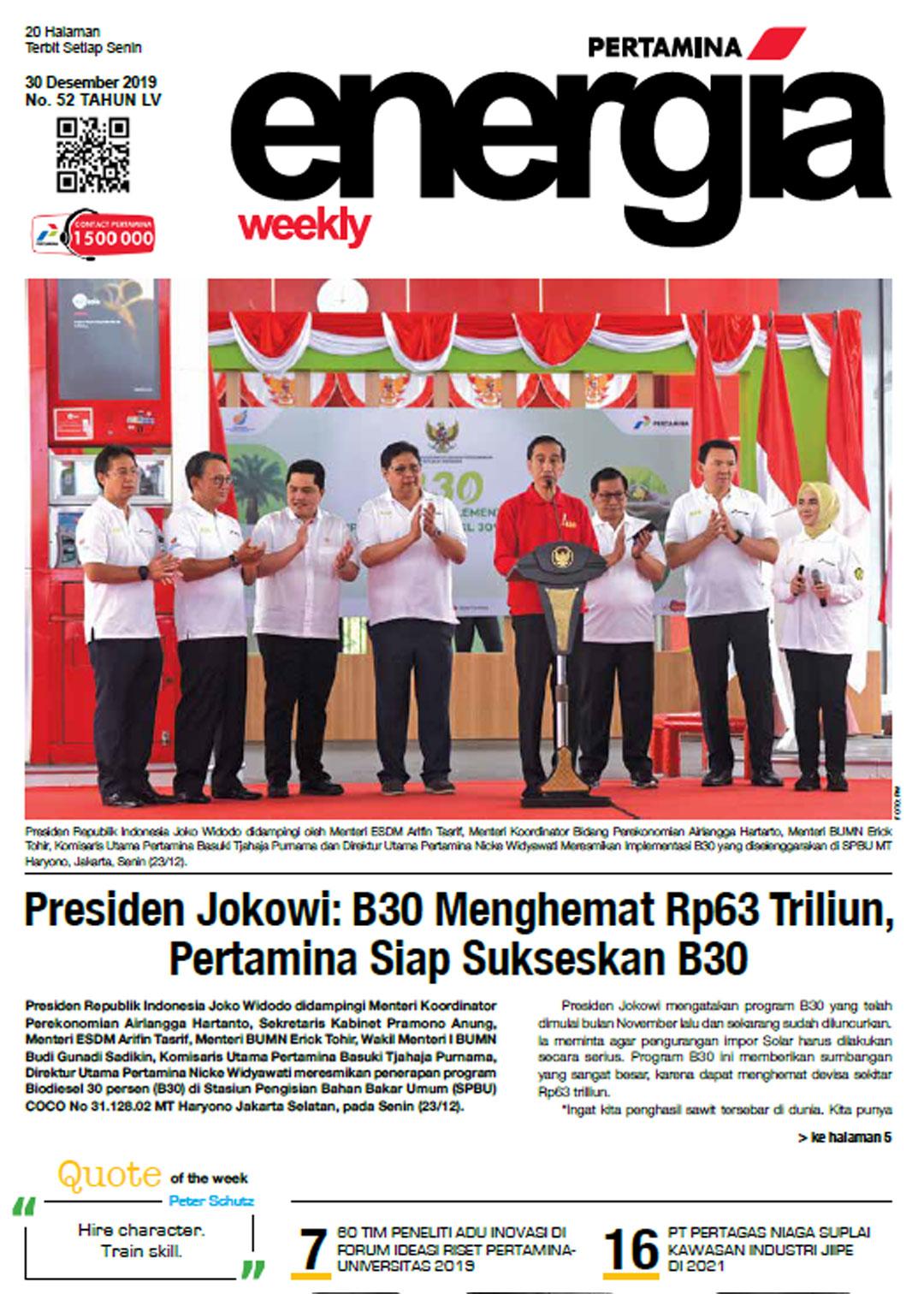 Energia Weekly 5th Week of December 2019