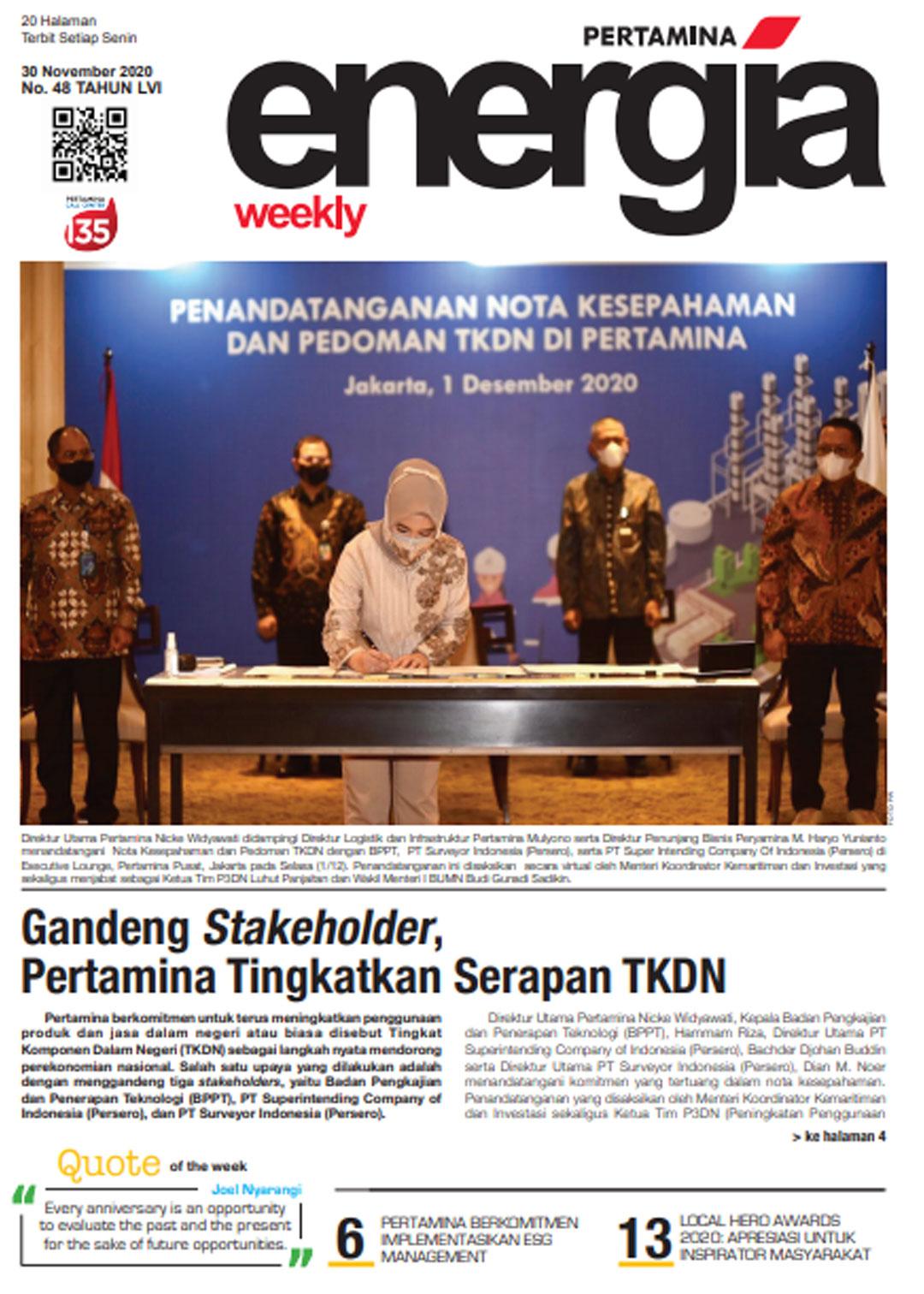 Energia Weekly 1st Week of December 2020
