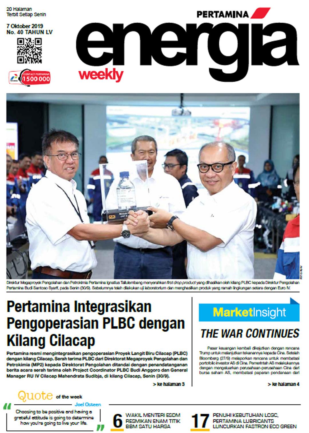 Energia Weekly 2nd Week of October 2019